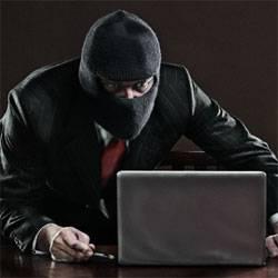 Кто предоставляет скрытую угрозу?