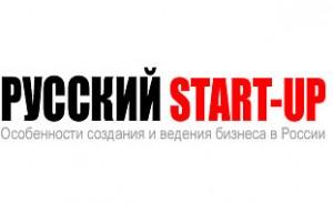 Russtartup_Logo