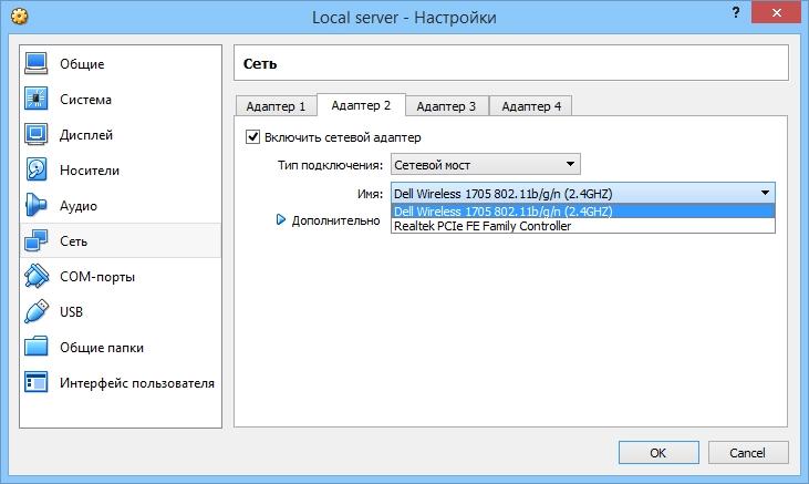 Для адаптера 2 укажите к какой реальной сетевой карте следует подключить программу.