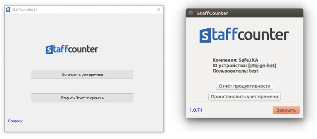 Доступ пользователя к отчету о своей продуктивности. Windows / Linux.