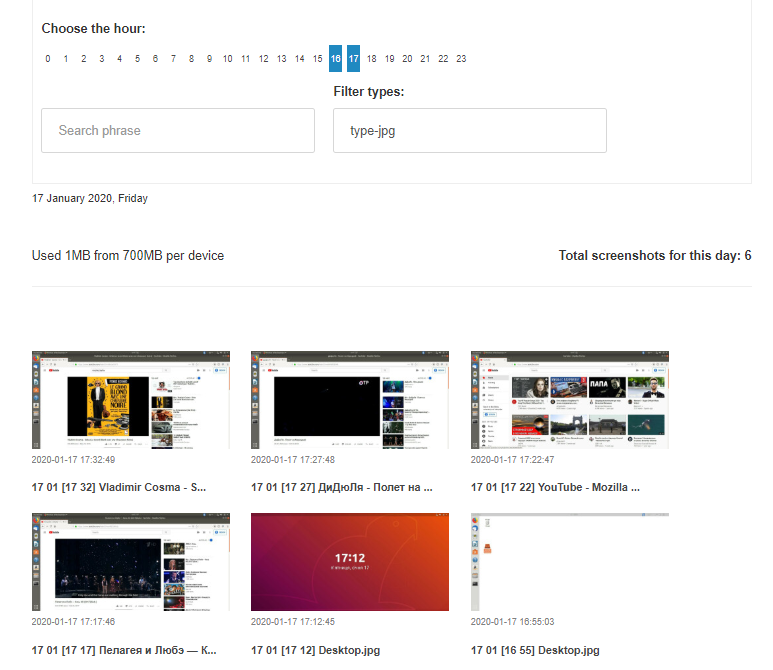 2. Создает скриншоты – снимки экрана через определенные промежутки времени.